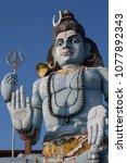 koneswaram temple territory....   Shutterstock . vector #1077892343
