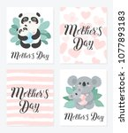 happy mother's day calligraphy... | Shutterstock .eps vector #1077893183