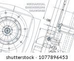 blueprint  sketch. vector... | Shutterstock .eps vector #1077896453