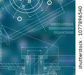 mechanics. technical design.... | Shutterstock .eps vector #1077896540