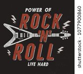 vintage hand drawn rock n roll... | Shutterstock .eps vector #1077900860