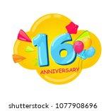 cute cartoon  template logo 16... | Shutterstock .eps vector #1077908696
