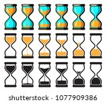 set of vector hourglass... | Shutterstock .eps vector #1077909386