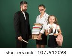 literature lesson and reading...   Shutterstock . vector #1077912098