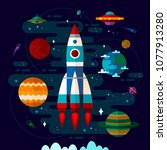 space flat elements spaceships  ... | Shutterstock . vector #1077913280