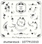 set of floral frames  borders ... | Shutterstock .eps vector #1077913310