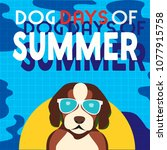 dogs days of summer time for...   Shutterstock .eps vector #1077915758