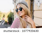 close up portrait of blissful... | Shutterstock . vector #1077920630