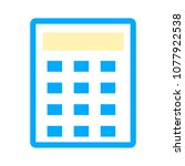 vector calculator symbol  ... | Shutterstock .eps vector #1077922538