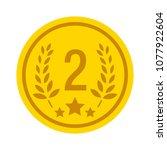 award winner   second place... | Shutterstock .eps vector #1077922604