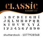 vector of elegant alphabet... | Shutterstock .eps vector #1077928568