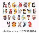hand drawn letters of english... | Shutterstock .eps vector #1077934814