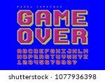 pixel vector font design ... | Shutterstock .eps vector #1077936398