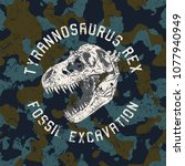 dinosaur skull graphic and... | Shutterstock .eps vector #1077940949