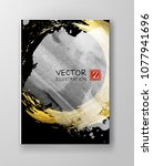 vector black white and gold... | Shutterstock .eps vector #1077941696