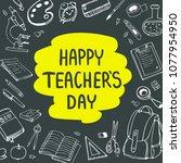 poster for national teacher's... | Shutterstock .eps vector #1077954950