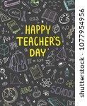 poster for national teacher's... | Shutterstock .eps vector #1077954956