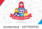 welcome to russia  modern... | Shutterstock .eps vector #1077955943
