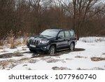 dmitrov  russia   january 05 ...   Shutterstock . vector #1077960740