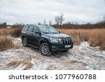 dmitrov  russia   january 05 ...   Shutterstock . vector #1077960788