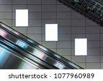 blank poster mockup in metro...   Shutterstock . vector #1077960989