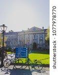 dublin  ireland  april 25th ... | Shutterstock . vector #1077978770