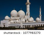 abu dhabi  uae  mar 22  2018 ... | Shutterstock . vector #1077983270
