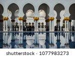 abu dhabi  uae  mar 22  2018  ... | Shutterstock . vector #1077983273