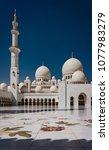 abu dhabi  uae  mar 22  2018 ... | Shutterstock . vector #1077983279