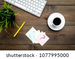 question mark on sticky notes... | Shutterstock . vector #1077995000