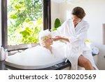 little child taking bubble bath ...   Shutterstock . vector #1078020569