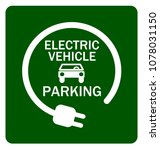 electric vehicle parking sign | Shutterstock .eps vector #1078031150