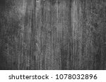 close up rustic wood table with ... | Shutterstock . vector #1078032896