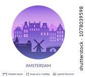 amsterdam famous city scape....   Shutterstock .eps vector #1078039598