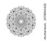 digitally hand drawn mandala... | Shutterstock . vector #1078041620