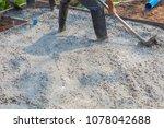 builder  fine cement floor  | Shutterstock . vector #1078042688