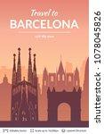 barcelona famous city scape.... | Shutterstock .eps vector #1078045826