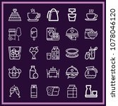set of 25 food outline icons... | Shutterstock .eps vector #1078046120
