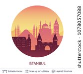 istanbul famous city scape....   Shutterstock .eps vector #1078057088
