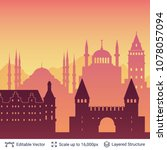 istanbul famous city scape....   Shutterstock .eps vector #1078057094