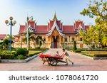 vientiane  laos   march 16 ... | Shutterstock . vector #1078061720
