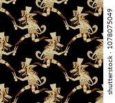 seamless geometrical pattern... | Shutterstock .eps vector #1078075049