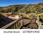 walk along this road to the... | Shutterstock . vector #1078091900