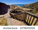 walk along this road to the... | Shutterstock . vector #1078092020