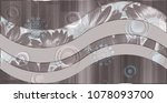 marble wall and floor for...   Shutterstock . vector #1078093700