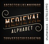 medieval alphabet font. golden... | Shutterstock .eps vector #1078115993