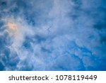 looking straight up at... | Shutterstock . vector #1078119449