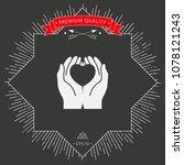 hands holding heart  ... | Shutterstock .eps vector #1078121243