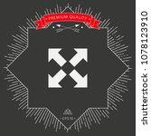 extend  resize icon. cross...   Shutterstock .eps vector #1078123910