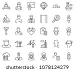 thin line icon set  ... | Shutterstock .eps vector #1078124279